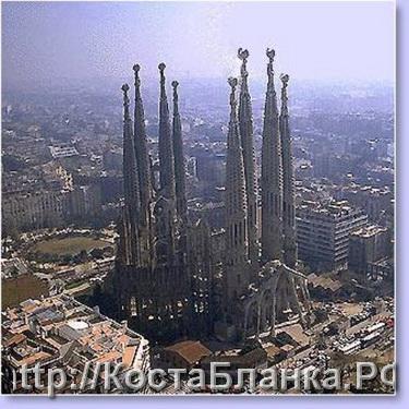 Барселона, La Sagrada Familia, Храм Святого Семейства, пожар в базилике Святого Семейства, Гауди, CostablancaVIP