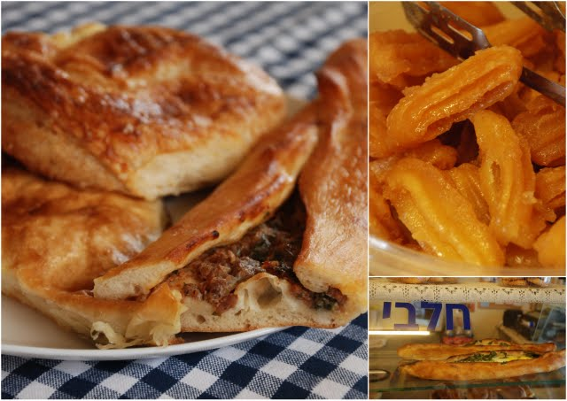 pide and bourekas in Yehud, Israel