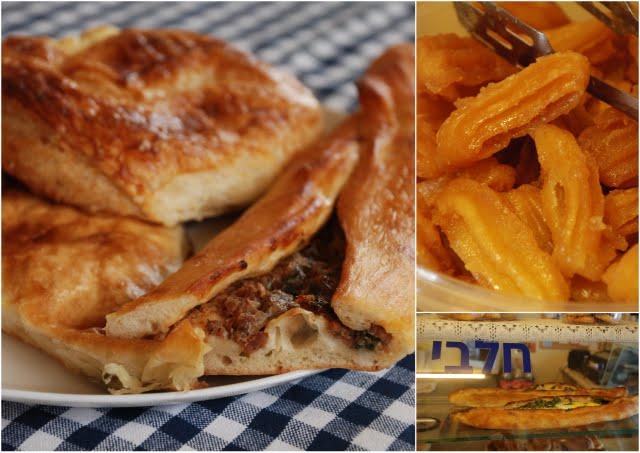 pide and bourekas in Yehud, Israel