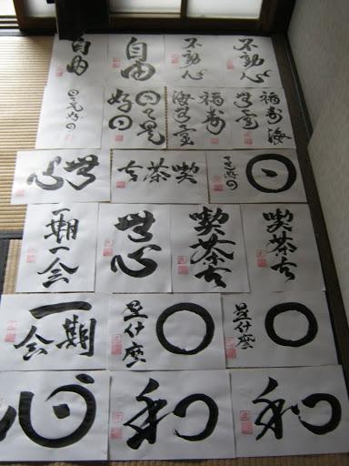 a jótékonysági  célú kalligráfia-vásárra készült képek