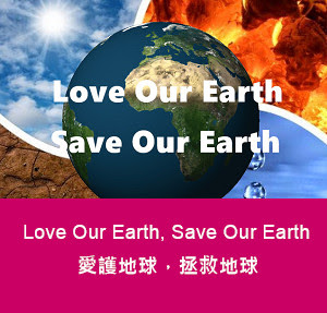 love our earth save our earth