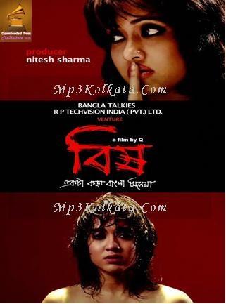 IMDb Thriller Bengali (Sorted by Popularity Ascending) - IMDb