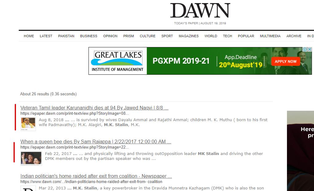 Imran Khan 6.png