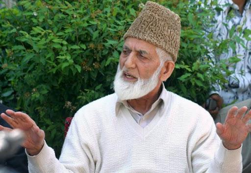 Geelani: Hearts of Pakistanis and Kashmiris throb in Unison