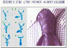 كيفية ربط ربطة العنق 1590091622