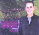 Cheb Lehbitri-Mab9ali Manzid M3ak