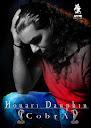 Houari Dauphin-Cobra