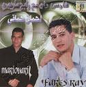 Fares Rai et Rabeh Mariouari