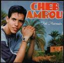 Cheb Amrou-Chkoun li gal netlakou