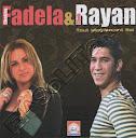 Fadela et Rayan