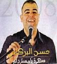 Hassan el berkani-Live A Amsterdam