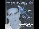 Azeddine el issaoui-Azeddine el issaoui 2008