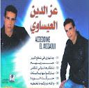 Azeddine el issaoui-Azeddine el issaoui 2010