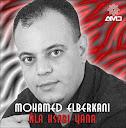 Mohamed El Berkani-Allo Chkoune Ntiya