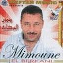 Mimoun El Berkani-Jibo Li Fati