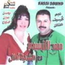 Mohamed El Guerssifi-Mohamed El Guerssifi et Amal