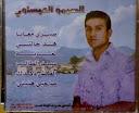 Simo El Issaoui-Hadi Halti