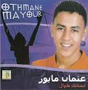 Othman Mayor-Lsanek Twal