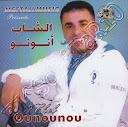 Ounounou-Hadi Snin Wana Mgharab