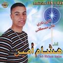 Hicham Amine-Had elila hlat