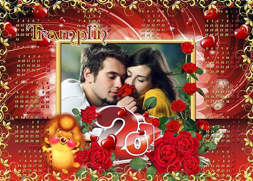 Календарь-Рамка для влюбленных – Сжимаю розу я горячими руками