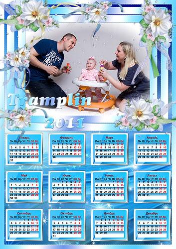 Календарь-Рамка  - Знакомьтесь, вот моя семья. Здесь папа, мама, и конечно я