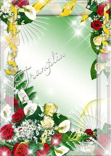 Рамка  с цветами – Я подарю тебе праздник цветов