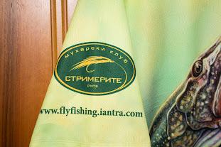 Pike Fly Fishing T-Shirt
