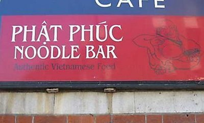 Where Duane from work takes his big ladies when they want a little Vietnamese...