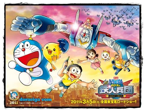 Doraemon The Movie 2011
