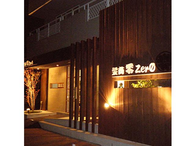 髪商零 Zero ~ゼロ~のイメージ写真