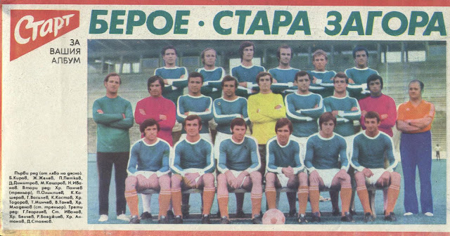 ����� ����� ������, 1980