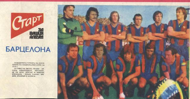 барселона, КНК, 1979 г.