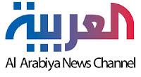 https://lh5.googleusercontent.com/_PQcPYfGhKuY/TW1fSuY1JHI/AAAAAAAABR0/8zMzrMKNLUI/s288/Al-Arabiya-Color.jpg