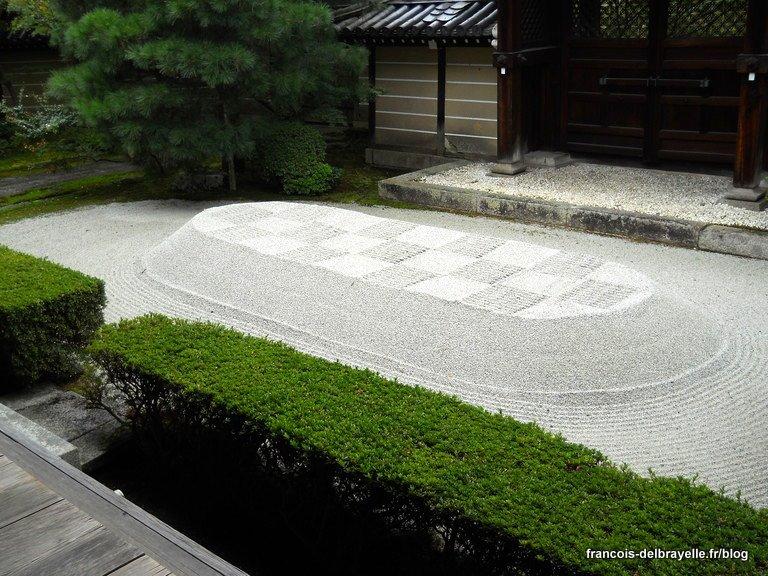 Jardin sec à l'Eikan-dô