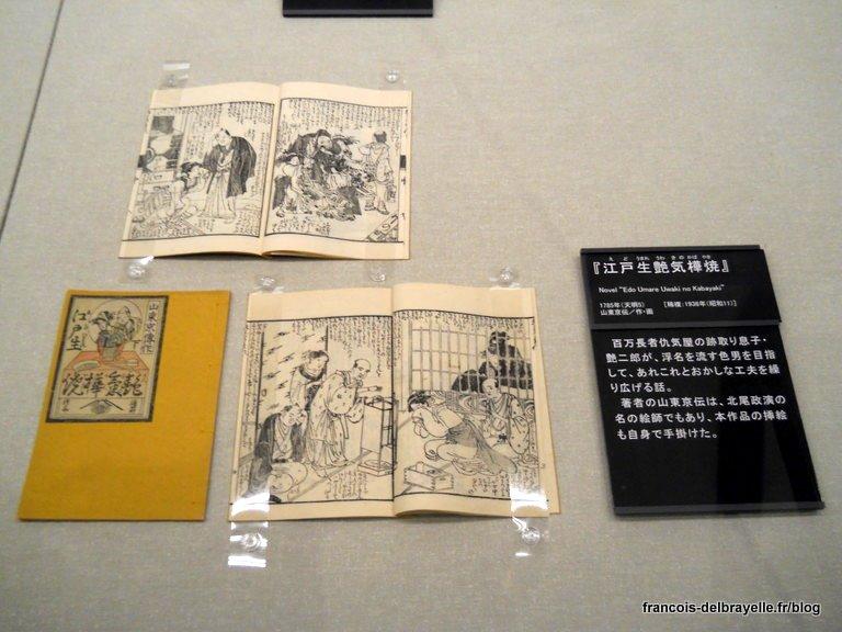 Un kibyôshi, livre jaune de l'ère Meiji, ancêtre du manga