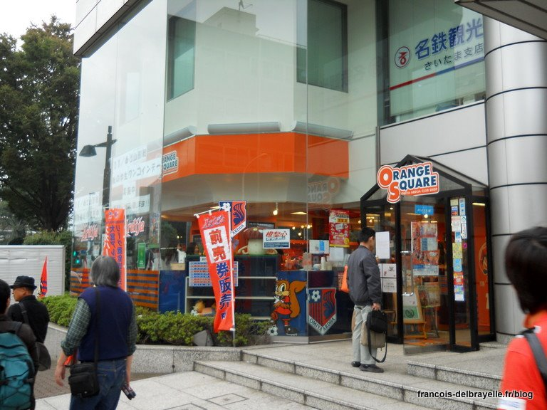 Boutique du club de Omiya Ardija