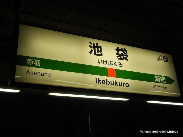 Gare de Ikebukuro