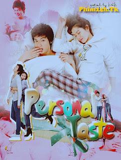 Personal Taste - Lee Min Ho - Personal Taste - 2010