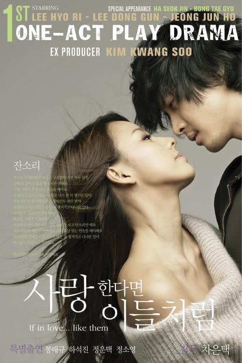 Phim If In Love...like Them - Nếu Như Yêu 2007Vietsub - If In Love...like Them - Neu Nhu Yeu (2007) Vietsub