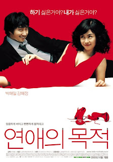 Xem Phim Quy Tắc Hẹn Hò - Rules Of Dating thuyết Minh Tv | Quy Tac Hen Ho - Rules Of Dating (thuyet Minh Tv)