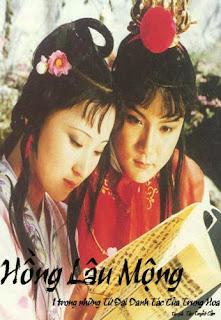 Hồng Lâu Mộng - Dream Of Red Chamber thuyết Minh - Hong Lau Mong - Dream Of Red Chamber (thuyet Minh) - 1987