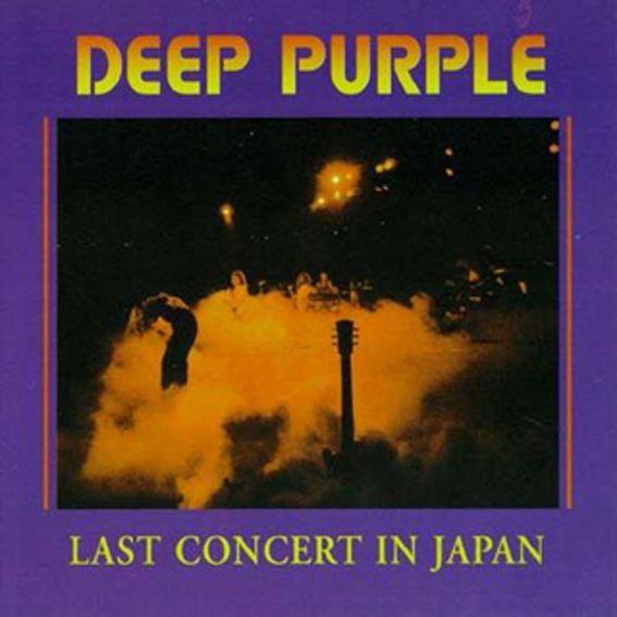 Last Concert In Japan - 1975