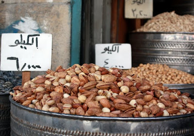 Nuts for sale at a market in Amman Jordan