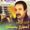 Mustapha El Akri-Album 2