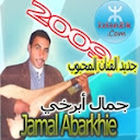 Jamal Abrakhie-3adanach Ehrazenn