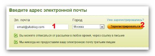 Mien%20phi%20key%20KIS%202011%20via%20Group.ru%20%281%29 Miễn phí bản quyền 3 tháng phần mềm Kaspersky Internet Security 2011