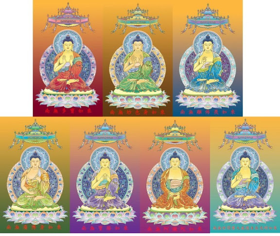 7 Buddha