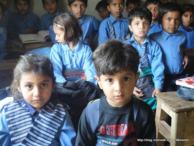 free education for children in Punjab, Pakistan