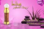 Mukhallat Al Atoor